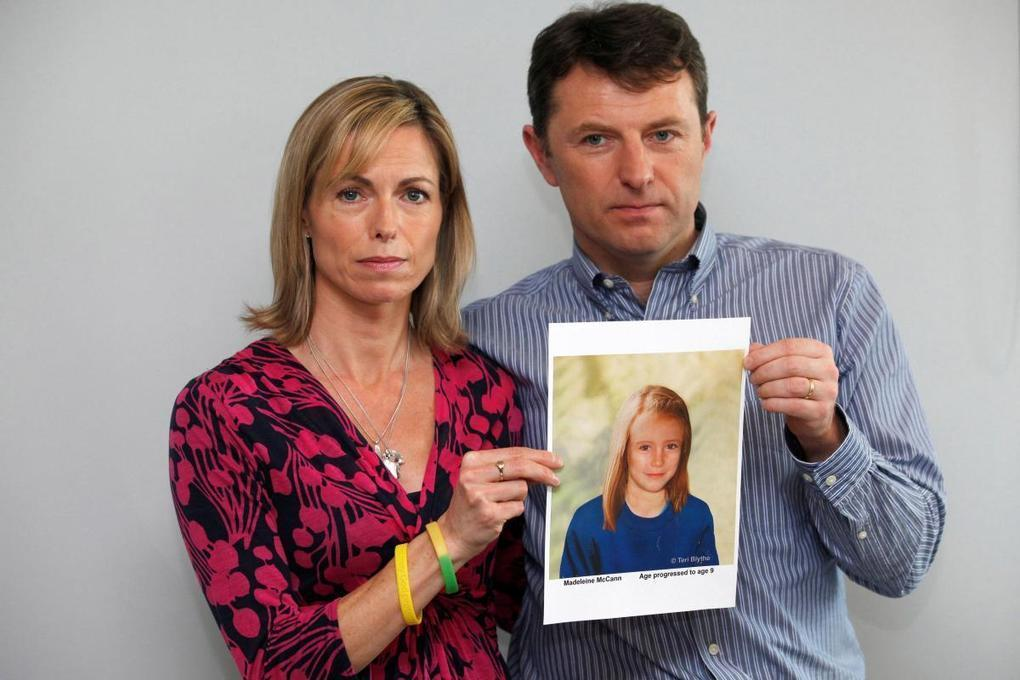 Who are Madeleine McCann's parents Kate and Gerry and how many siblings does Maddie have?