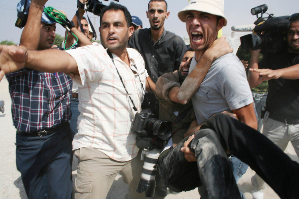 Portuguese photographers launch Israel boycott pledge