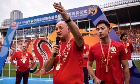 Scolari leaves CSL champions Guangzhou Evergrande