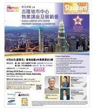 Macau 'homosexual' recording raises policy worry