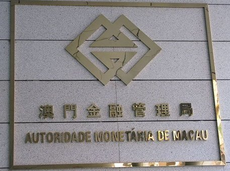 Chief Executive authorises creation of Macau Development Bank –