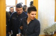 Hacker Who Leaked Soccer's Secrets Loses Extradition Hearing - The New York Times
