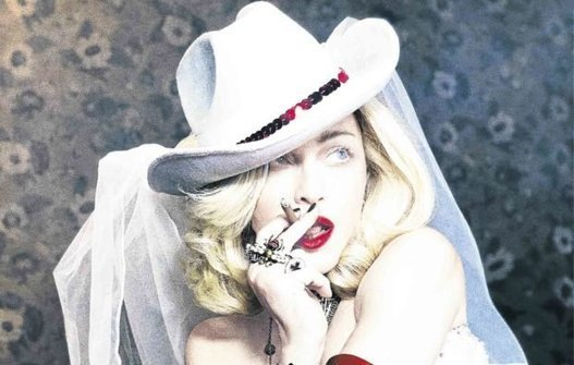 Madonna's new album inspired by art scene in Portugal | Inquirer Entertainment