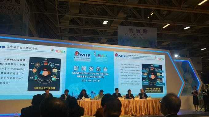 Cape Verde and Jiangsu to be International Trade and Investment Fair main partners -