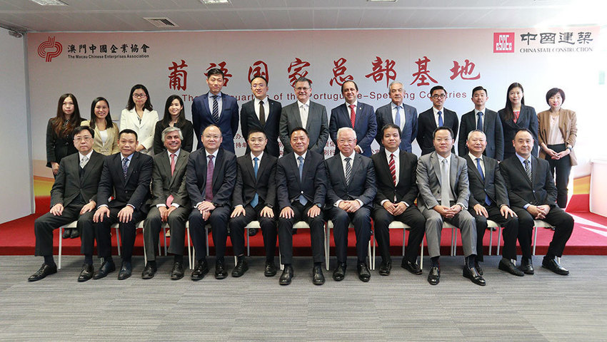 Macau is committed to promoting cooperation between China and the Portuguese-speaking countries –