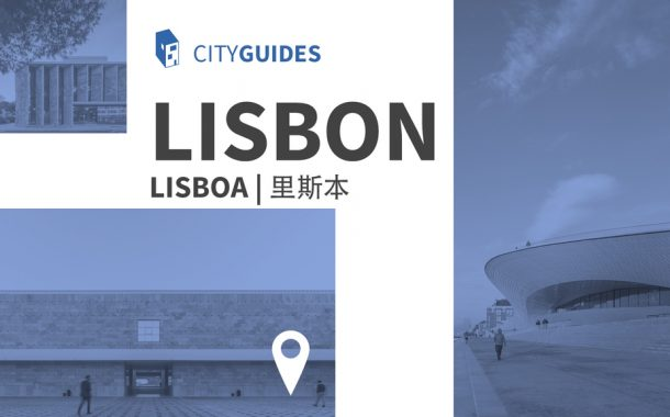 Lisbon City Guide: 24 Places to See in Portugal's Capital -