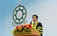 Macau Polytechnic Institute inaugurates centre for interpreter training –