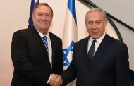 Netanyahu to meet Pompeo this week in Portugal | The Times of Israel -