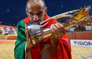 FIFA Beach Soccer World Cup 2019 -  Portugal claimed a second world title - FIFA.com -