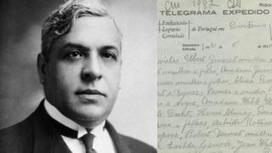 Portugal finally recognizes consul who saved thousands from Holocaust -