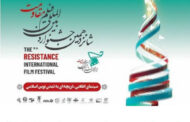 Portuguese documentary selected as finalist for the Iranian Film Festival's prize -