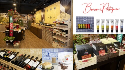 Bairro à Portuguesa, a comprehensive shop for quality products from Portugal in Hong Kong -